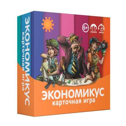 Настольная игра Экономикус Экономикус Карточная игра Э012