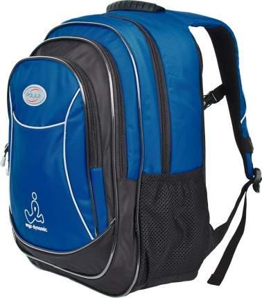 Рюкзак Polar П0089 18 л синий