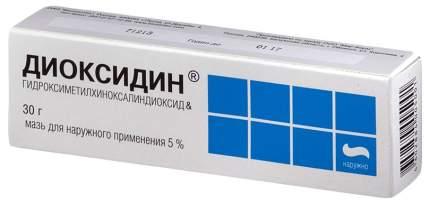 Диоксидин мазь 5 % 30 г