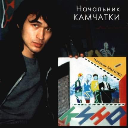 Аудио диск Кино Начальник Камчатки (CD)