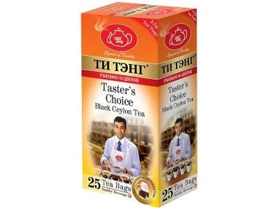 Чай черный в пакетиках для чашки Ти Тэнг Tasters Choice 25*2.5 г