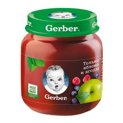 Пюре фруктовое Gerber Яблоко с лесными ягодами с 5 мес 130 г
