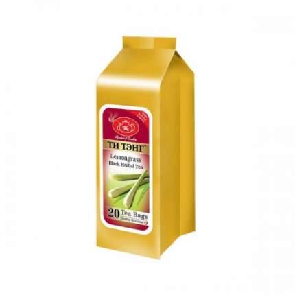 Чай черный в пакетиках для чашки Ти Тэнг lemongrass 20*2 г