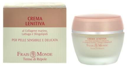 Крем для лица Frais Monde Soothing Cream Cosmetic 50 мл