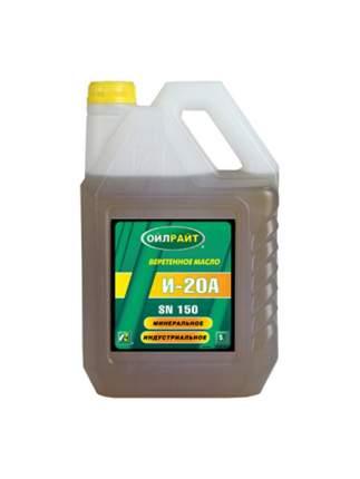 Веретенное масло OILRIGHT И-20А 5 литров
