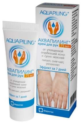 Крем для рук Aquapiling От огрубевшей кожи и сухих мозолей 75мл