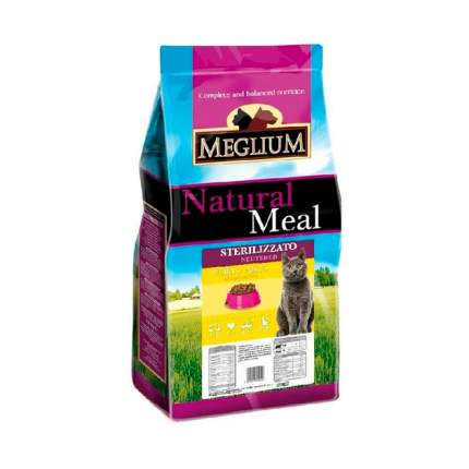 Сухой корм для кошек Meglium Neutered, ждя стерилизованных, говядина, курица, рыба, 15кг
