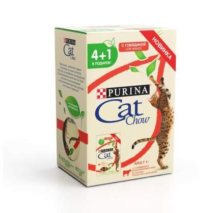 Влажный корм для кошек Cat Chow с говядиной и баклажанами, 85 г, 4+1 шт