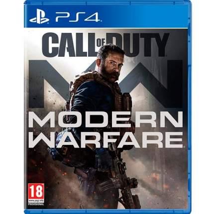 Игра Call Of Duty Modern Warfare (2019) для Xbox One