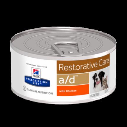 Консервы для кошек и собак Hill's Prescription Diet a/d Restorative Care, курица, 156г