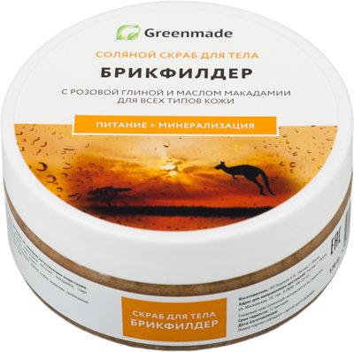 Соляной скраб для тела Брикфилдер GreenMade