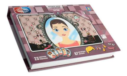 Настольная игра 1Toy Магбук бутик, 23 образа, 67 магнитных деталей 19х26х4 см