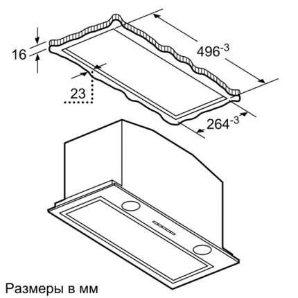 Вытяжка встраиваемая Bosch DHL575C/01 Silver