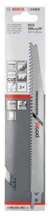 Полотно по дереву для сабельных пил Bosch S 2345 X 2608654403