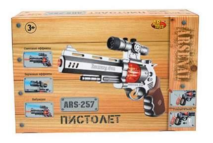 Пистолет со звуковыми и световыми эффектами, 25,5x17x5 см