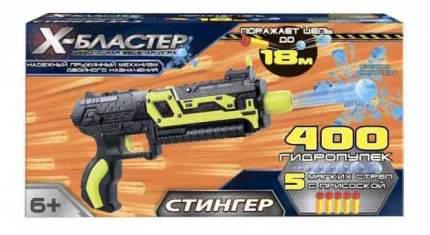 Х-Бластер Бластер Х-Бластер Стингер XH-031A желтый 86841