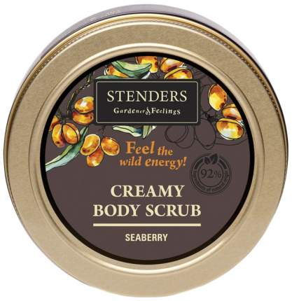 Скраб для тела STENDERS Seaberry Creamy Body Scrub 200 мл