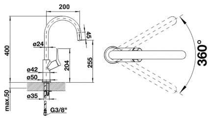 Смеситель для кухонной мойки Blanco CARENA-S 521713 мускат