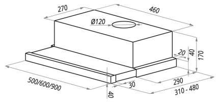 Вытяжка встраиваемая MAUNFELD VS Light Glass (C) 60 White