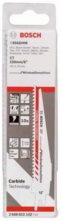 Набор полотен для сабельных пил Bosch S 956 DHM 2608653142