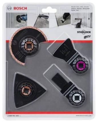 Набор инструмента Bosch 2608661695