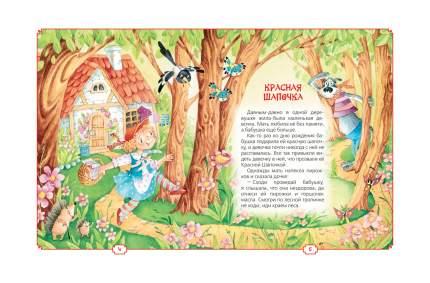 Любимые Сказки на Ночь. Читаем Малышам Г. Х.Андерсен, Братья Гримм, Шарль перро