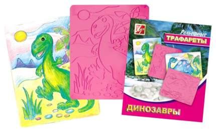 Трафарет Луч Динозавры рельефный, большой