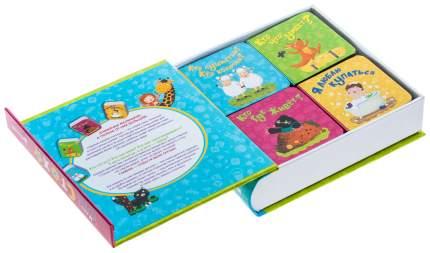 Первые книжки Малыша. Мои первые Стих и комплект из Четырех книг