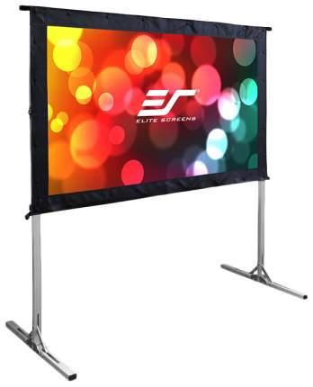 Экран для видеопроектора Elite Screens Yard Master OMS135H2