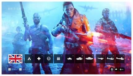 Игровая приставка Microsoft Xbox One S 1Tb 234-00689 White + Игра Battlefield V