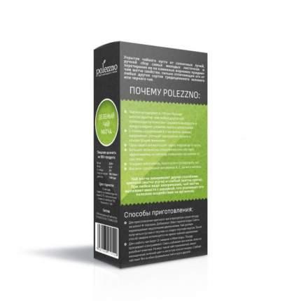 Чай зеленый Polezzno матча 100 г