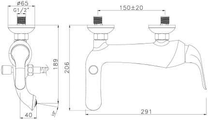 Смеситель для ванны LEMARK Swan LM5402BG черный/золото
