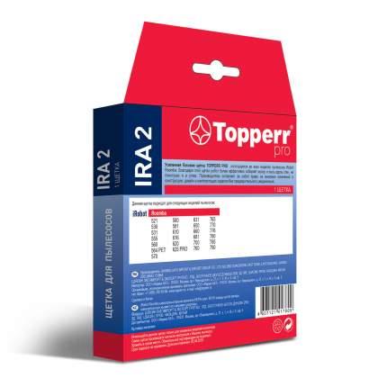 Боковая щетка Topperr IRA 2 для робота пылесоса iRobot Roomba 500/600/700