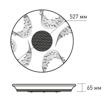Музыкальный светильник с пультом A-play 60W RGB R-530-SHINY-220V-IP20