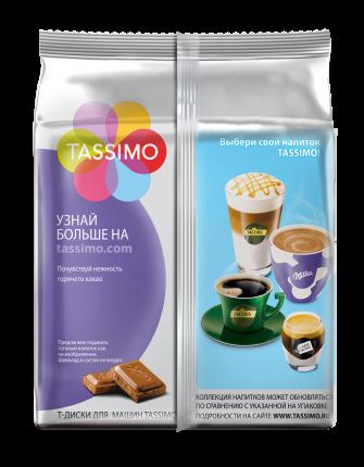 Какао в капсулах Tassimo Milka 8 порций