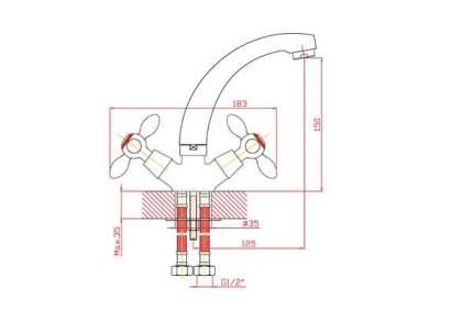 Смеситель для кухонной мойки Agger A1901100