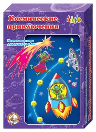 Семейная настольная игра Десятое Королевство Космические приключения 00292ДК