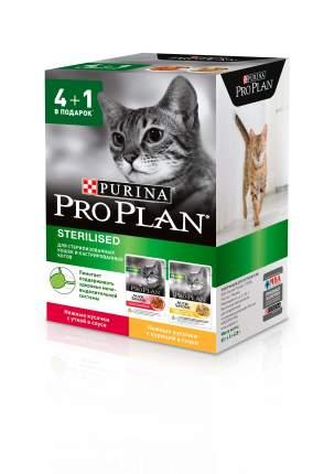 Влажный корм для кошек PRO PLAN Sterilised, курица, утка, 12 упаковок по 5шт х 85г