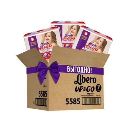 Подгузники-трусики Libero UP&GO XL+ 16-26 кг экономичная упаковка 3*24 шт.