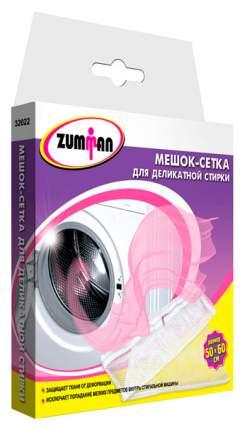 Мешок для стирки белья Zumman  32022