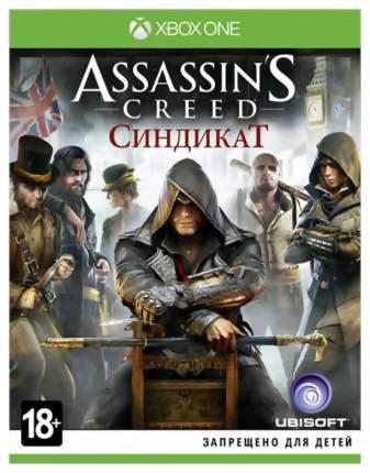 Игра Assassin's Creed: Синдикат для Xbox One