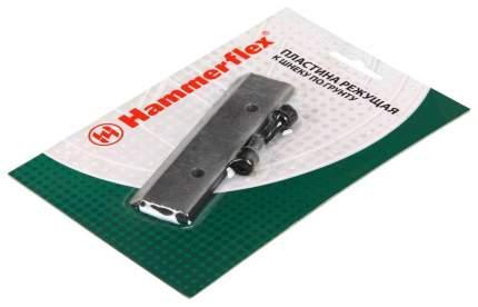 Ножи и пластины для шнека Hammer Flex 210-018 68303