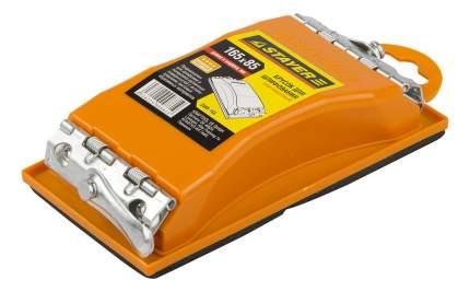 Колодка для ручного шлифования Stayer 3566-165