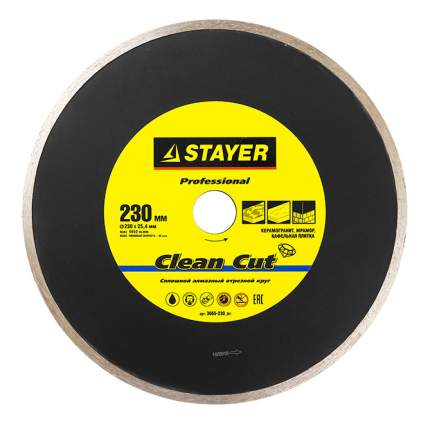 Отрезной диск по камню для угловых шлифмашин Stayer 3665-200
