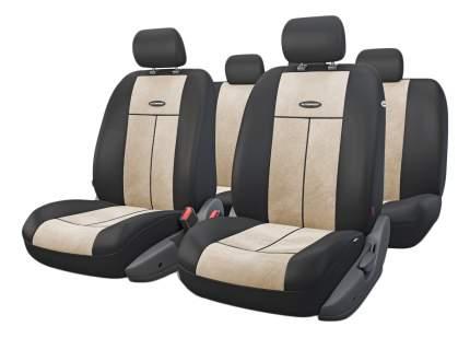 Комплект чехлов на сиденья Autoprofi TT-902V BK/L.BE