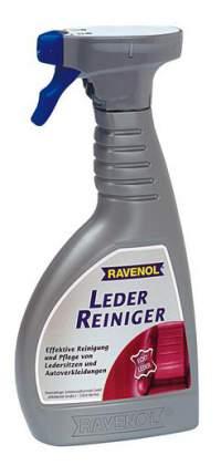 Очиститель кожи RAVENOL Leder Reiniger (0,5л)