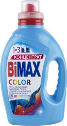 Гель для стирки Bimax color 1.5 л