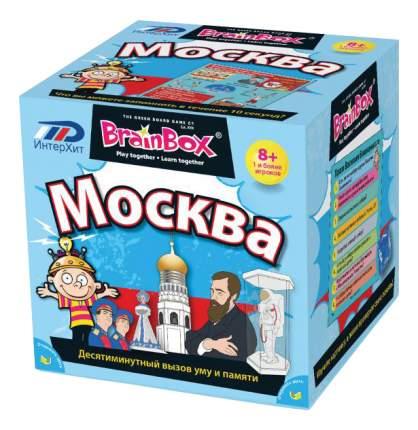 Семейная настольная игра Brain Box Сундучок Знаний Москва