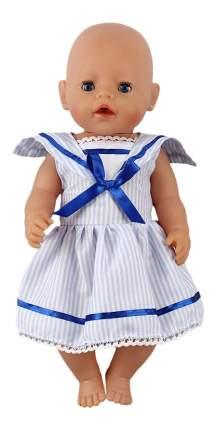 Платье белый цвет 25,5x36x1 см для кукол Junfa toys
