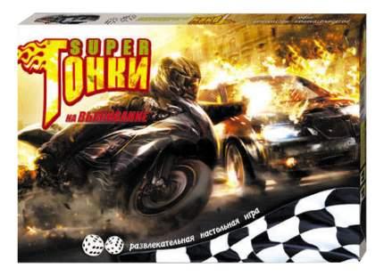 Семейная настольная игра Лапландия Super Гонки 99230